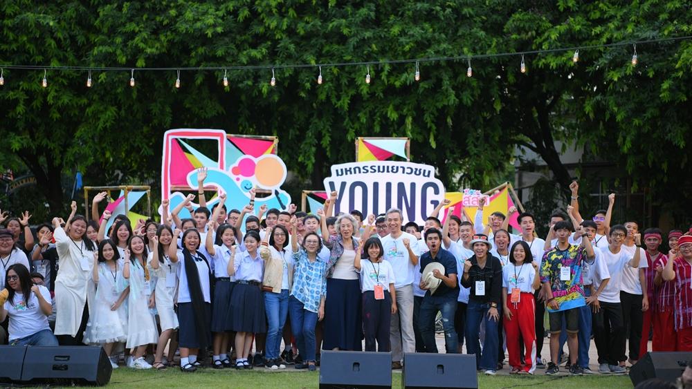 พิธีเปิดมหกรรมเยาวชน young คิด กล้า ฝัน  thaihealth