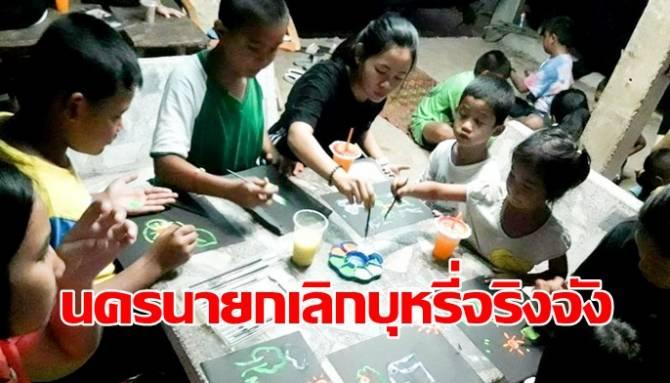 สสส.ร่วมกับภาคีเครือข่ายจังหวัดนครนายก ชวนช่วยเลิกบุหรี่ thaihealth