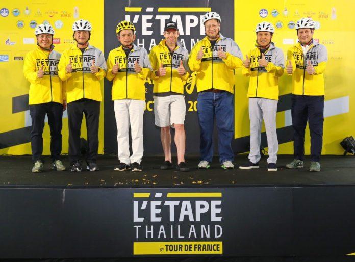 เทศกาลปั่นจักรยาน thaihealth