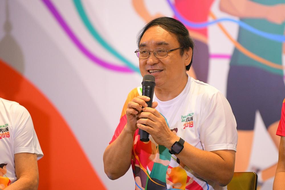 จัดไทยเฮลท์เดย์รัน สสส.หนุนคนไทย เป็นนักวิ่งคุณภาพ thaihealth