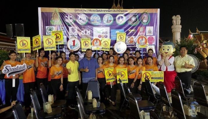 สกลนคร นำร่องชวนประชาชนในพื้นที่เลิกบุหรี่ thaihealth