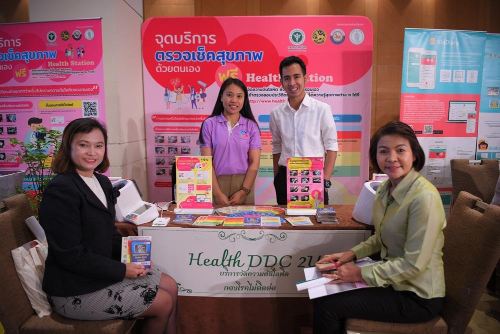 มสพช.-สสส. ชูวิจัยพัฒนาระบบสุขภาพชุมชน ลดโรค NCDs thaihealth