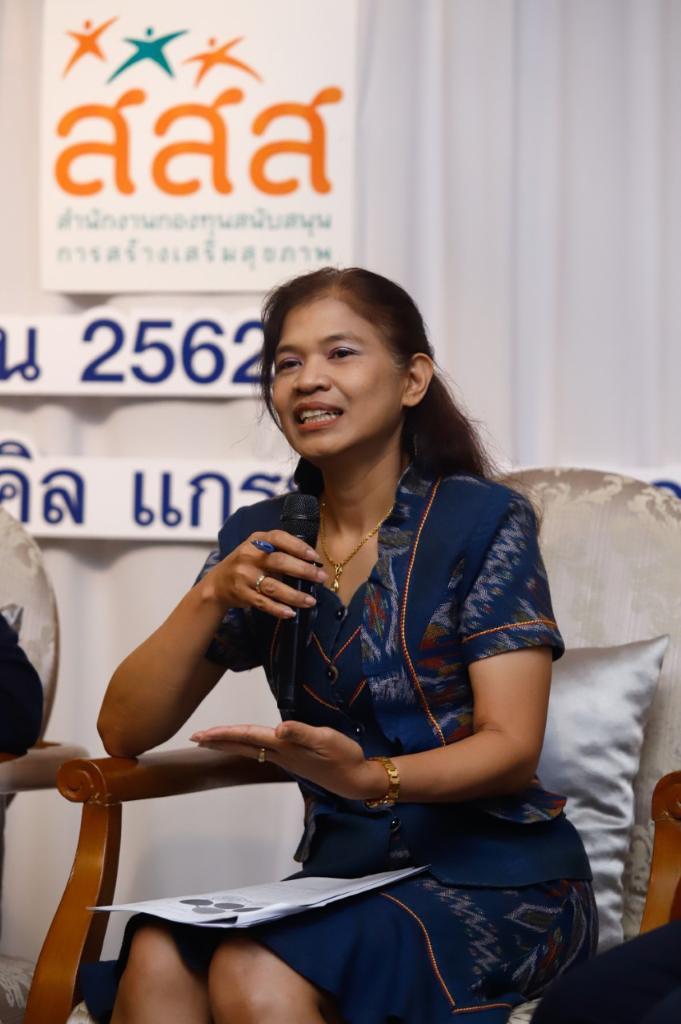 เปิดตัวโครงการพัฒนาสิ่งแวดล้อมเพื่อสุขภาวะ thaihealth