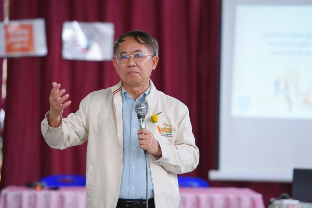 โครงการพัฒนาต้นแบบกิจการเพื่อสังคมบั๊ดดี้โฮมแคร์ thaihealth