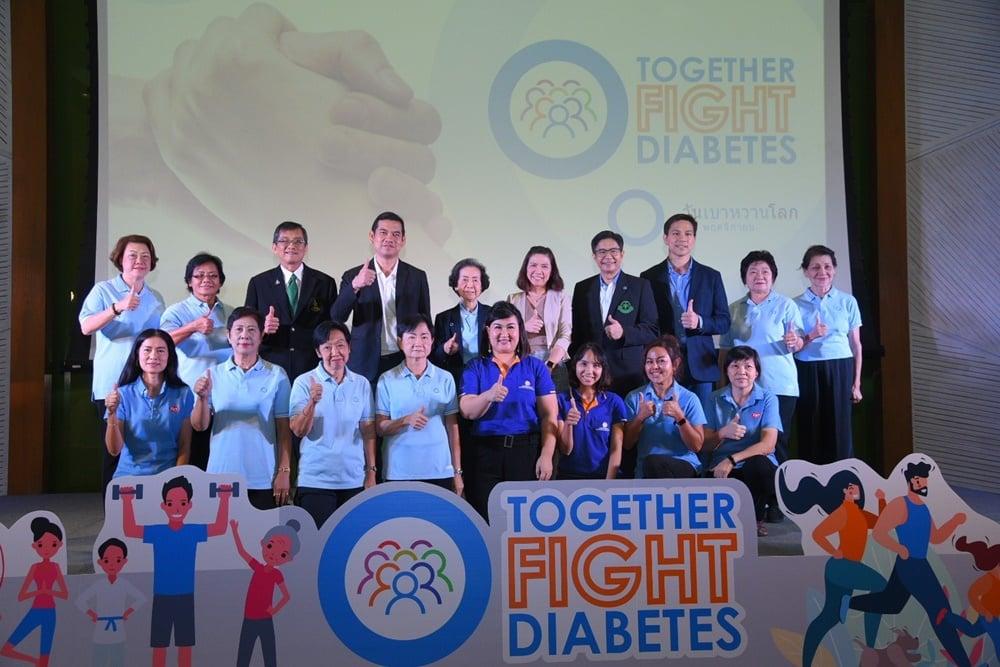ไทยป่วยเบาหวานพุ่งสูงต่อเนื่องทะลุ 4.8 ล้านคน thaihealth