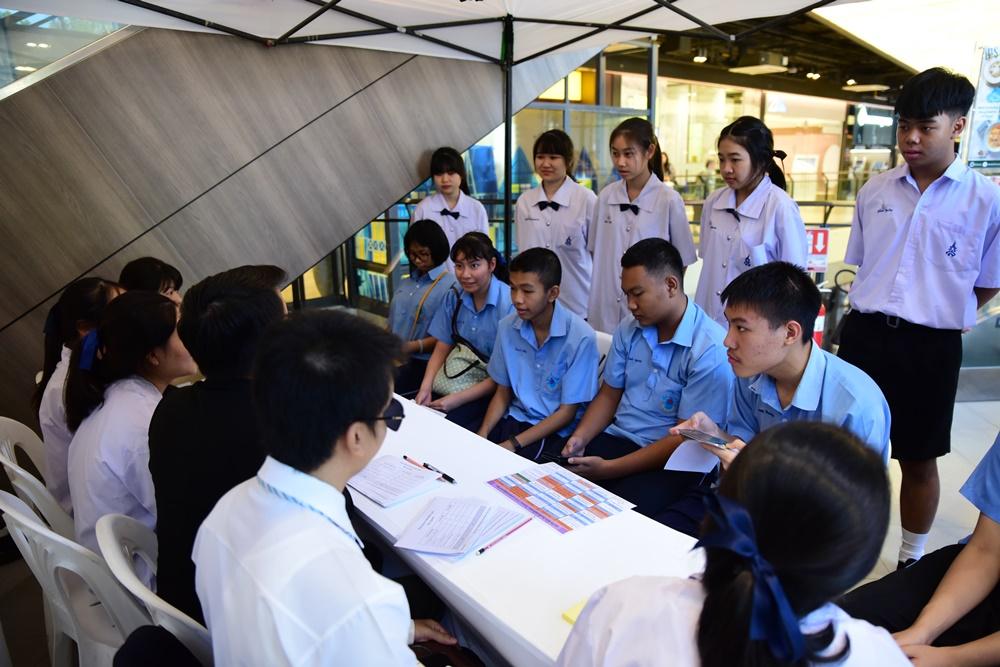 แนะแนวการศึกษาครั้งใหญ่ เด็กพิการ เรียนที่ไหนดี? thaihealth