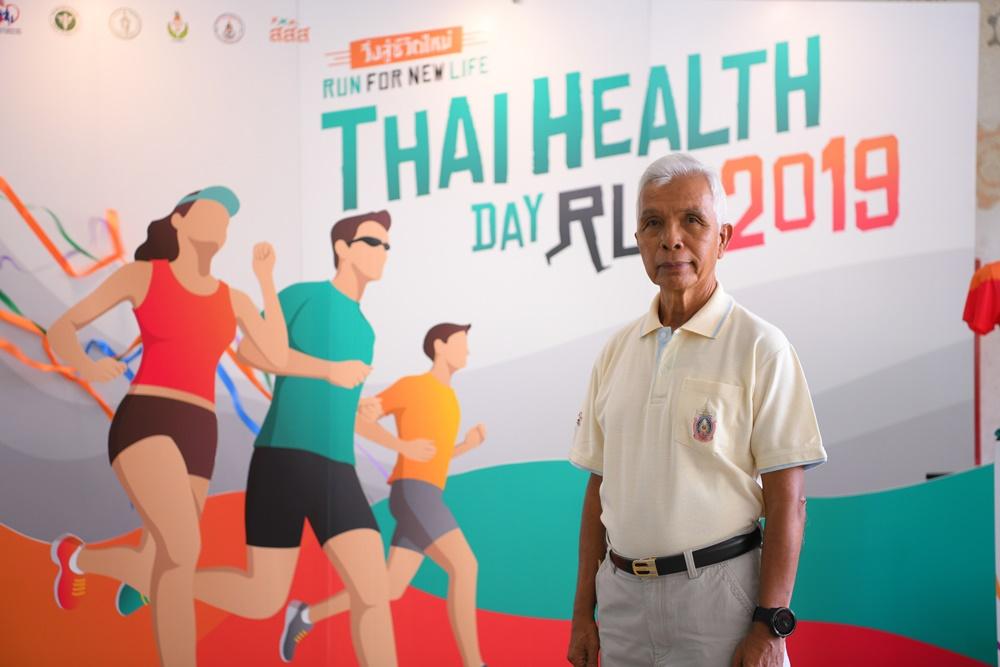 สูงวัยอยากร่วมเทศกาลวิ่ง ต้องรู้จักเตรียมร่างกาย thaihealth