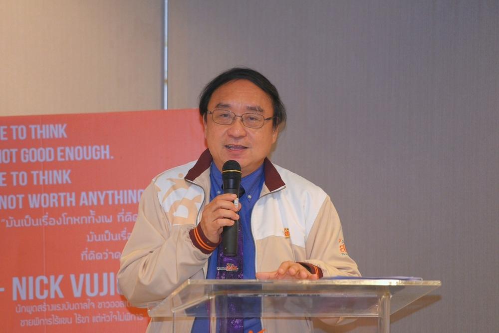 มหกรรมอารยสถาปัตย์ฯ ปีที่ 4  thaihealth