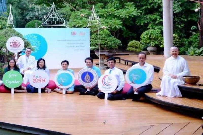 สร้างองค์กรต้นแบบแห่งสติ thaihealth
