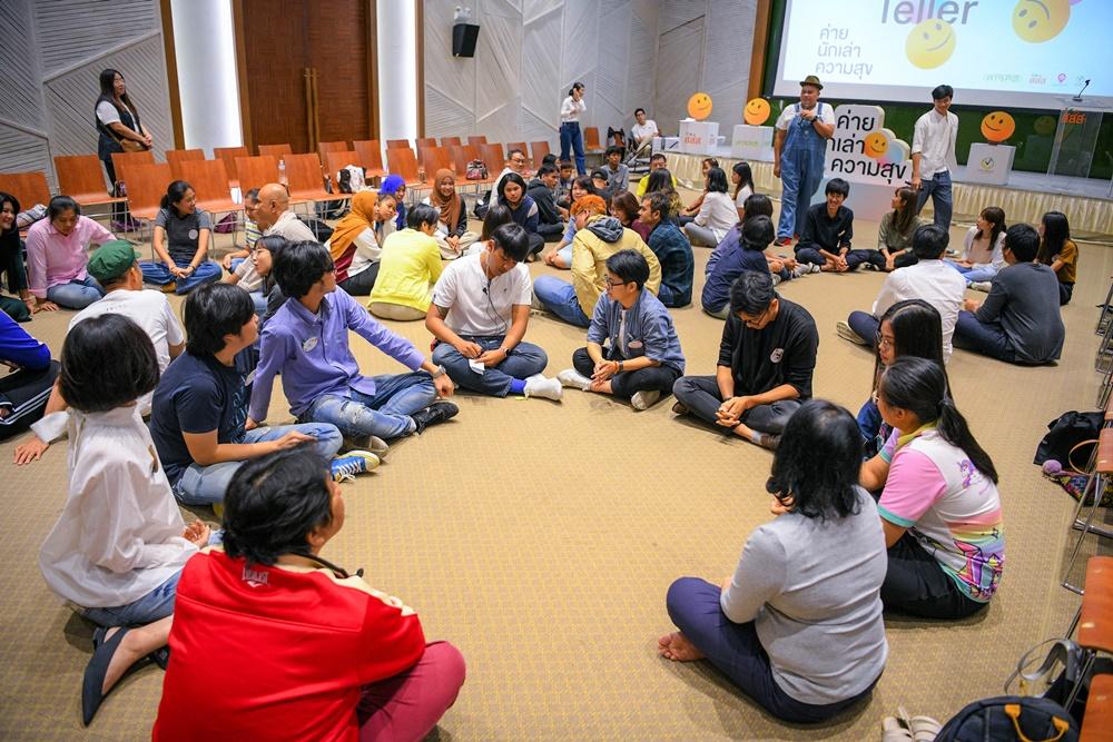 """เปิดค่าย """"นักเล่าความสุข"""" สร้างสังคมสุขภาวะ  thaihealth"""