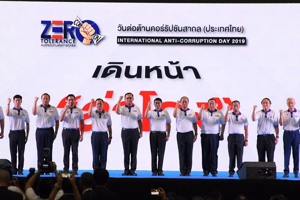 สสส. จับมือภาคีเครือข่ายร่วมต่อต้านปัญหาคอร์รัปชั่น thaihealth