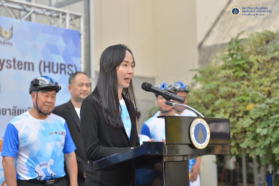 Bike for Health ปั่นสู่มหาวิทยาลัยสุขภาพ thaihealth