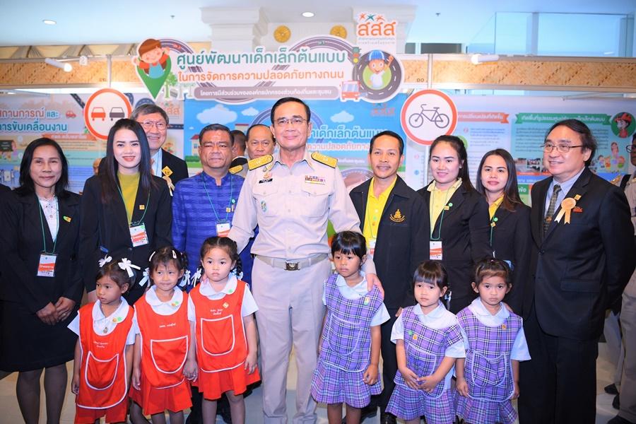 นายกรัฐมนตรีเปิดตัวโครงการเสริมสร้างประสิทธิภาพการป้องกันและลดอุบัติเหตุทางถนน เน้นย้ำใช้กลไกระดับพื้นที่สร้างการสัญจรปลอดภัยยั่งยืน thaihealth