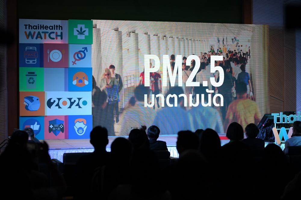 สสส.เปิด 10 พฤติกรรมสุขภาพคนไทยน่าจับตา ปี 63 thaihealth