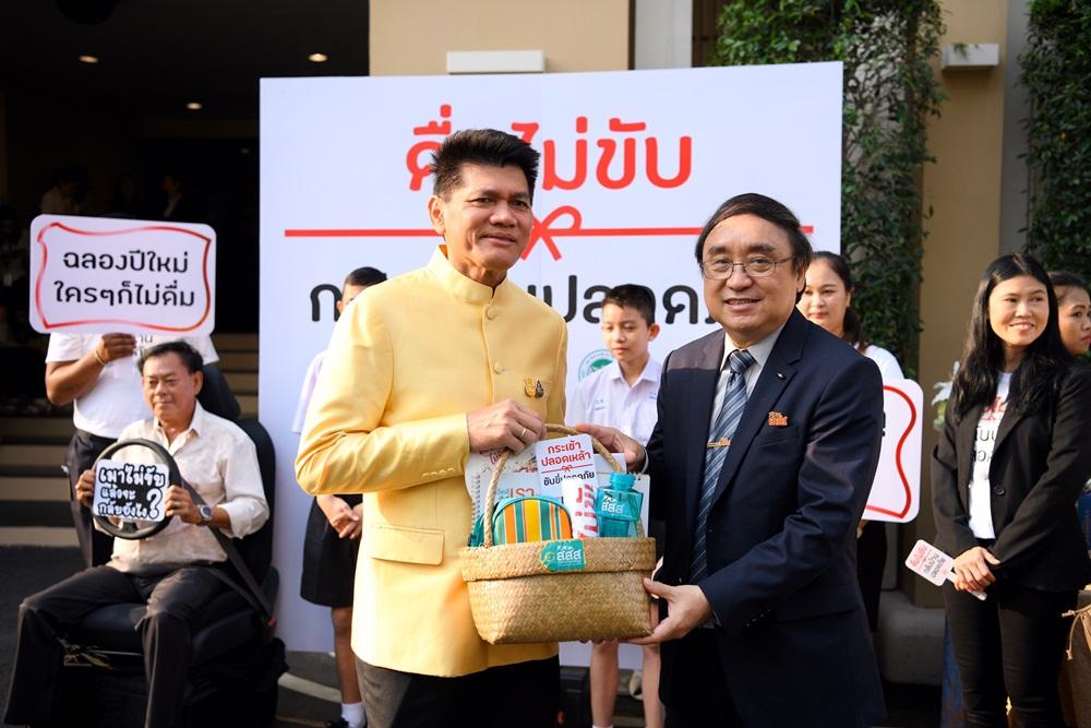 นายกฯ ชวนคนไทย ดื่มไม่ขับ กลับบ้านปลอดภัย thaihealth