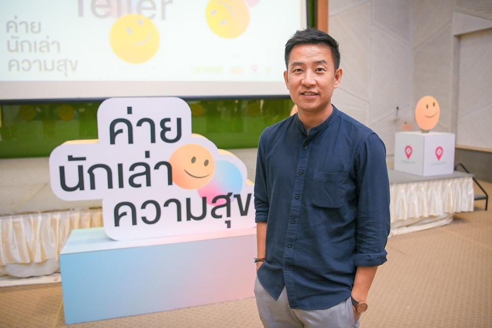 ต้อนรับปีใหม่ ด้วยหัวใจที่เป็นสุข thaihealth