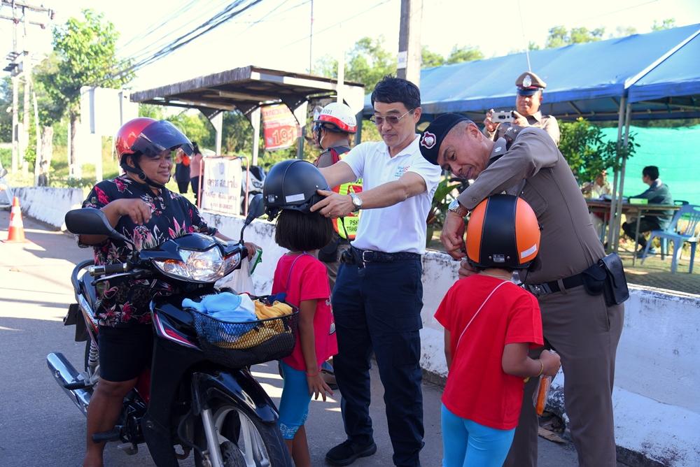 ถอดรหัส 7E  ลดอุบัติเหตุ thaihealth