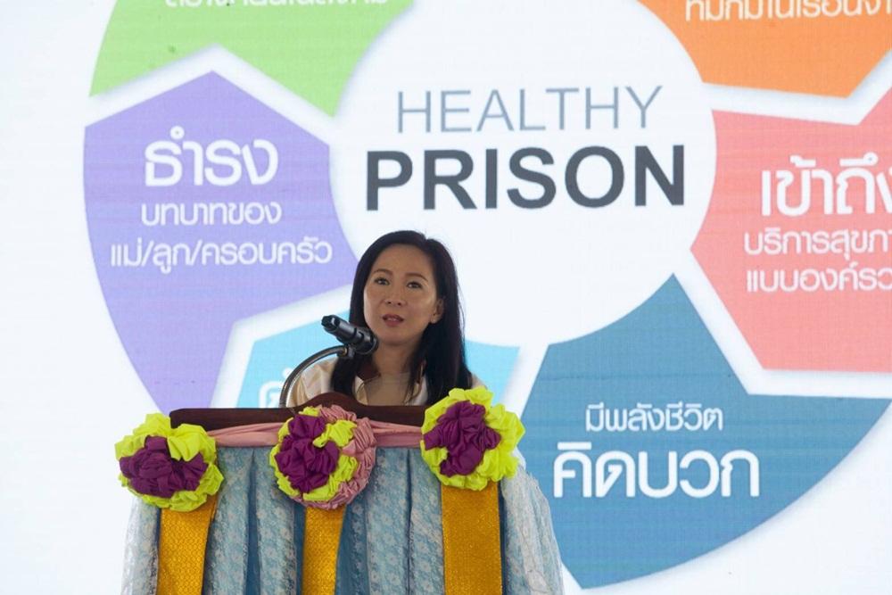 """สสส.ร่วมเปิดตัวเรือนจำกันทรลักษ์ """"เรือนจำสีเขียว"""" thaihealth"""