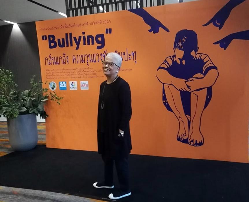 พฤติกรรม บูลลี่ เด็กไทยติดอันดับ 2 ของโลก thaihealth