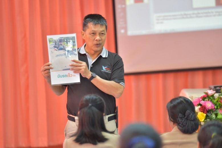 สสส.ชวนเด็ก-เยาวชน เป็นอาสาตร.นักเรียนป้องปรามอุบัติเหตุ thaihealth
