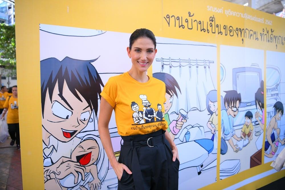 ผู้ชายช่วยทำงานบ้าน ส่งเสริมความเท่าเทียมระหว่างเพศ thaihealth