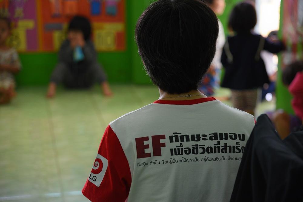 สูตรลับพัฒนาทักษะสมองด้วย EF thaihealth