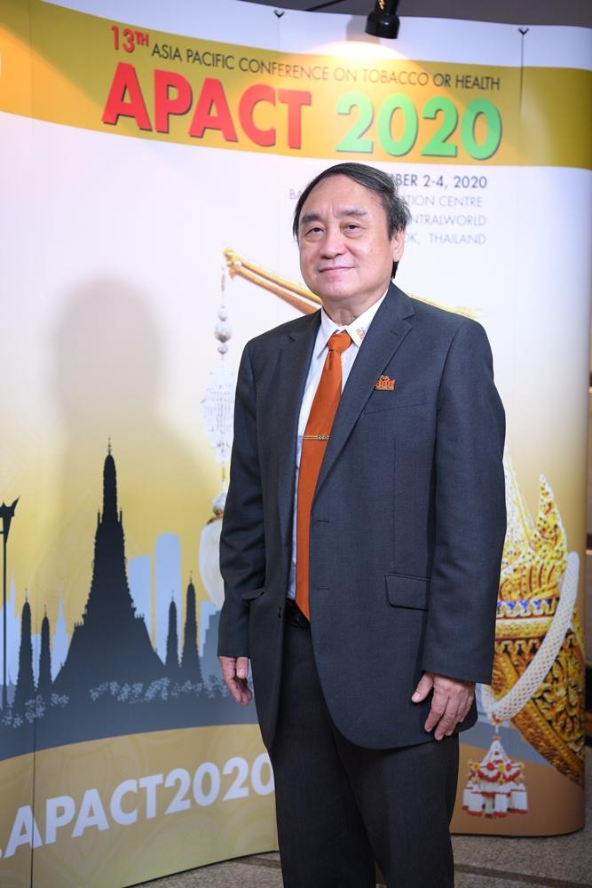ไทยเป็นเจ้าภาพจัดประชุมบุหรี่ APACT 2020 thaihealth