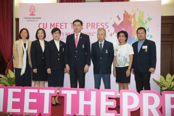 พัฒนาสื่อโภชนาการสงฆ์ไทยไกลโรค thaihealth
