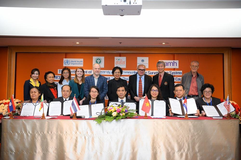 สสส. ม.มหิดล จับมือ WHO พร้อมประเทศเพื่อนบ้านอาเซียน ร่วมพัฒนาระบบเฝ้าระวังโรคไม่ติดต่อเรื้อรัง  thaihealth