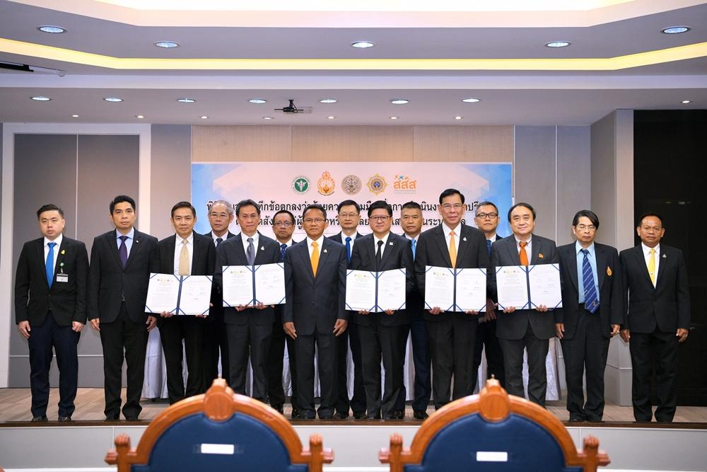 MOU ตั้งคลินิกให้คำปรึกษาจิตสังคม thaihealth