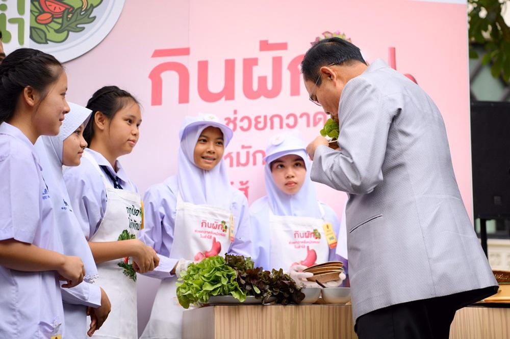นายกฯ ร่วมรณรงค์ผลักดันให้ผักนำ รับวาเลนไทน์ thaihealth