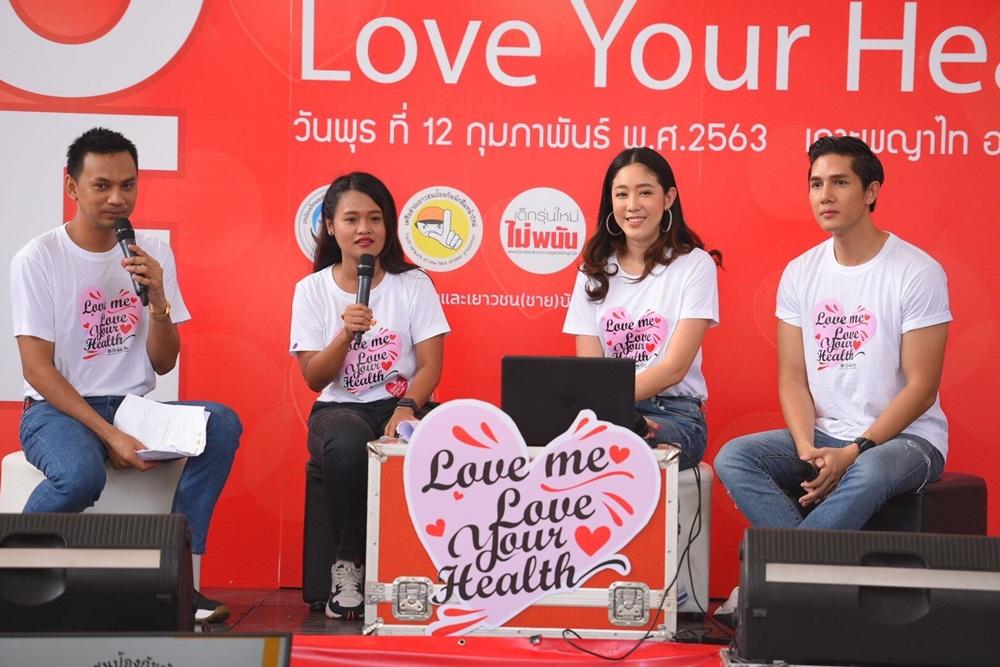 สสส.ชวนกันรักสุขภาพ รับวันวาเลนไทน์ thaihealth