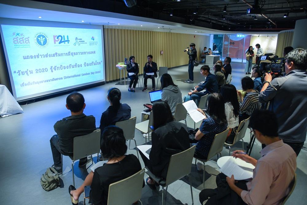 หนุนวัยรุ่น 2020 ป้องกันท้อง ป้องกันโรค thaihealth