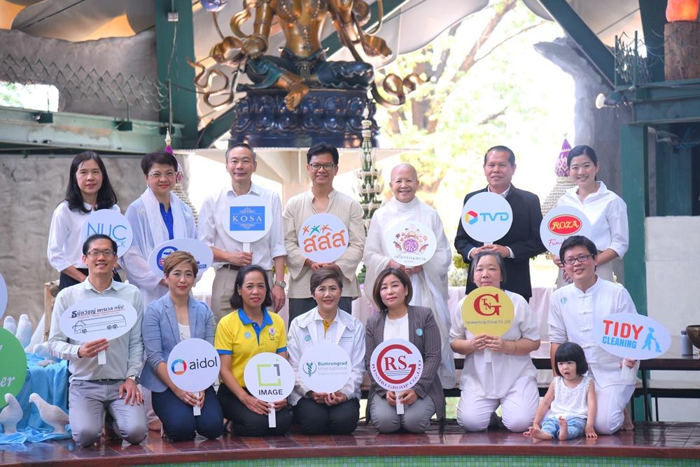 สร้างโมเดลเปลี่ยนที่ทำงานเป็นครอบครัวแห่งสติ thaihealth