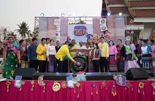 ชูเมืองพะเยา 3 ดีฯ สร้างสุขให้ทุกวัยในชุมชน thaihealth