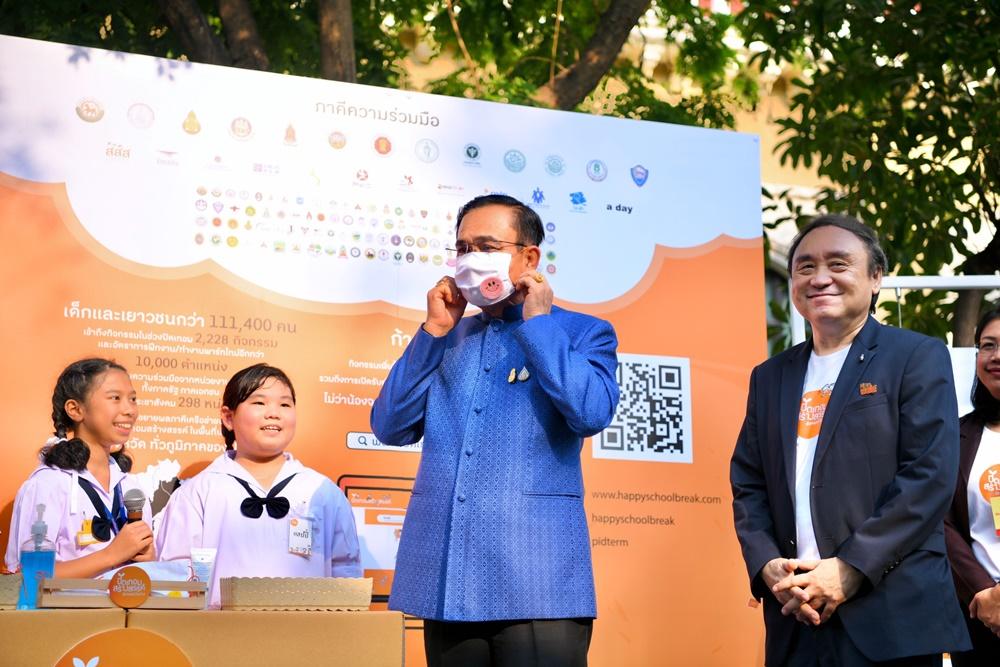 ชูกิจกรรมปิดเทอมสร้างสรรค์ ทำหน้ากากอนามัยจากผ้า  thaihealth