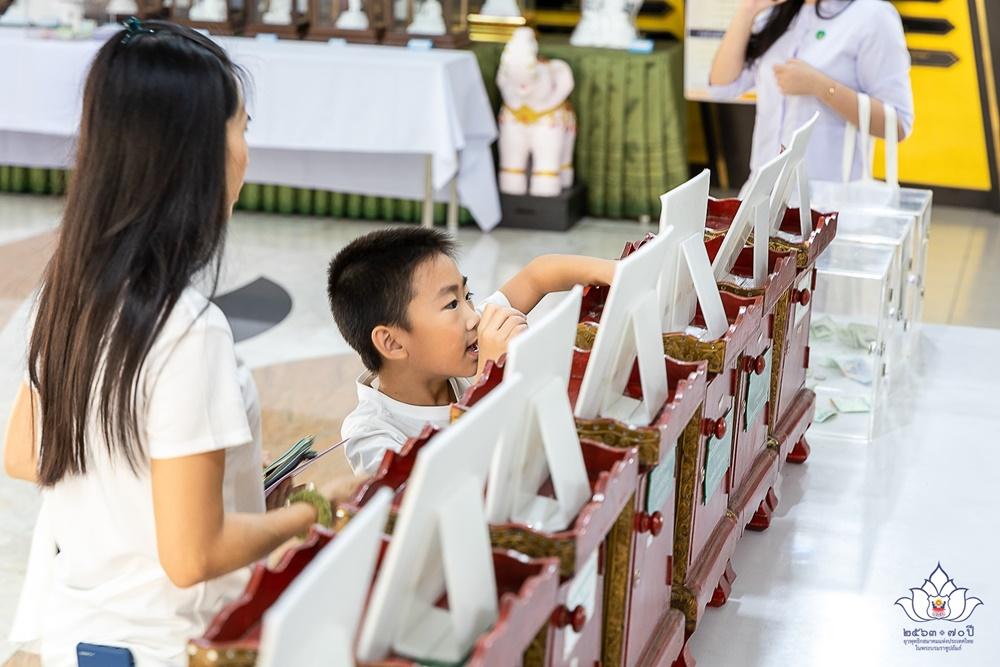 70 ปี ยุวพุทธิกสมาคม ฟังประวัติ 'เอตทัคคะ'เพิ่มสุขภาวะทางปัญญา thaihealth