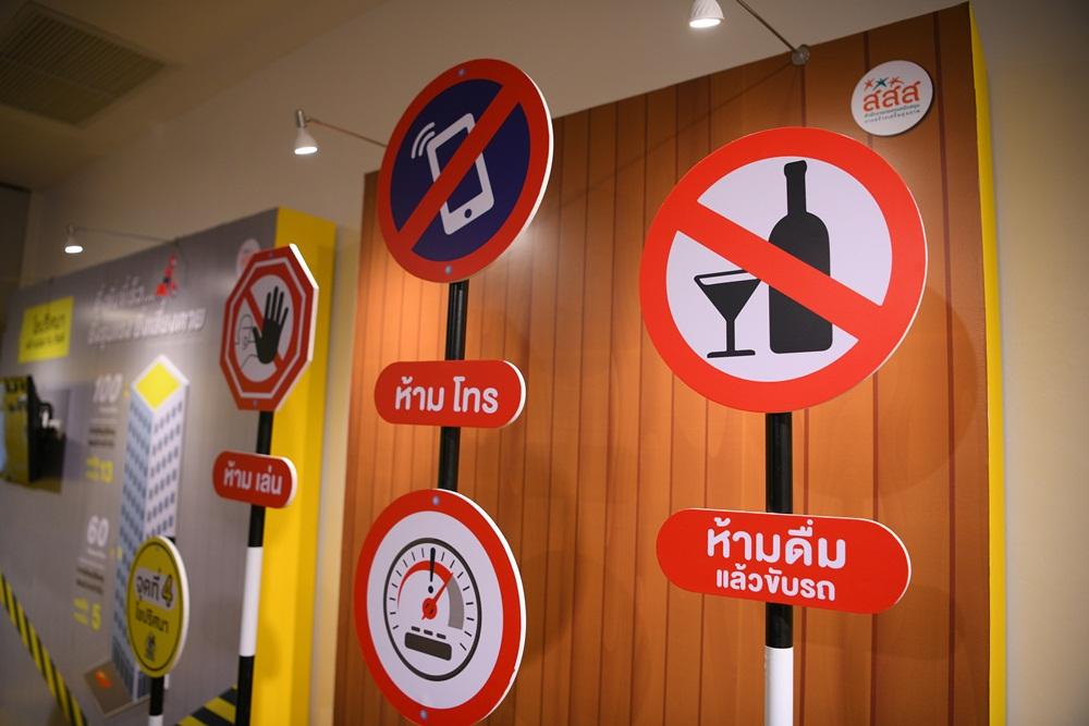 จ.ภูเก็ต ถนนปลอดภัยลดตายเหลือ 50% thaihealth