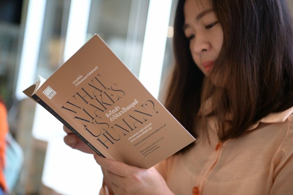 หนังสือ What makes us Human? ปลุกชุมชนหยุดยั้งโรค พัฒนาสุขภาวะ thaihealth