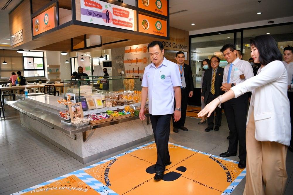 สร้างความเข้าใจ ระยะห่างทางสังคม thaihealth