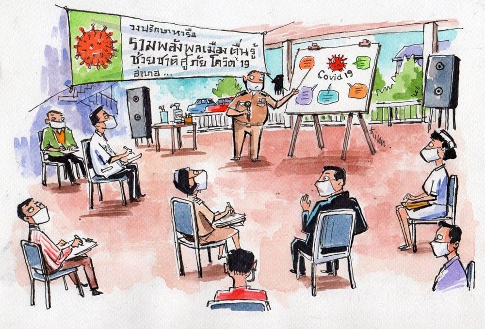 สู้ภัยโควิด-19 เปลี่ยนวิกฤติเป็นความยั่งยืนของชุมชน thaihealth
