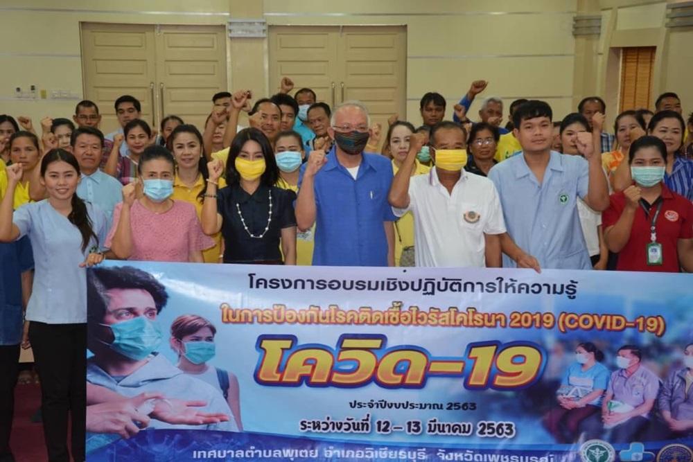 หนุนชุมชนรับมือโควิด-19 สื่อสาร-เฝ้าระวังอย่างเข้าใจ thaihealth