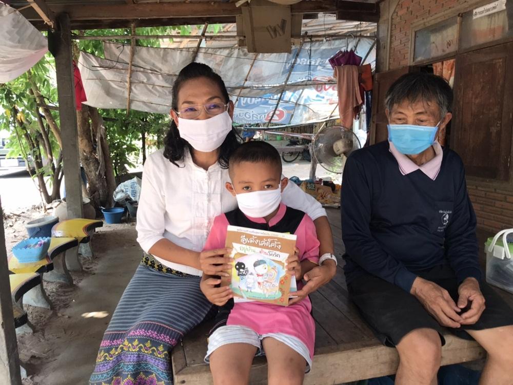นิทานสร้างเกราะป้องกันเด็ก จากโควิด-19 thaihealth