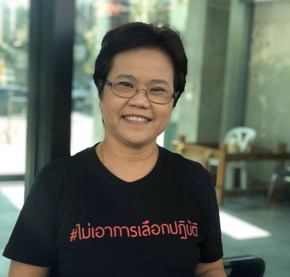 สสส.ผนึกภาคี สร้างความเข้าใจสังคมไม่เลือกปฏิบัติผู้ติดเชื้อโควิด-19 thaihealth
