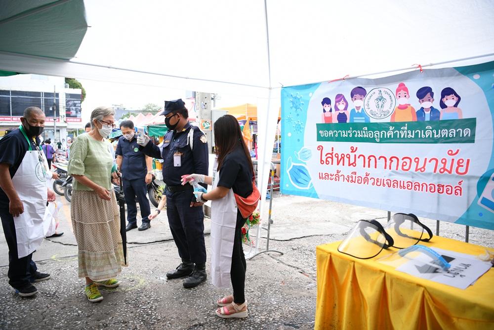 กรมอนามัย – สสส. - ภาคีเครือข่าย ลงพื้นที่ ตลาดประชานิเวศน์ คุมเข้มมาตรการช่วงโควิด-19 thaihealth