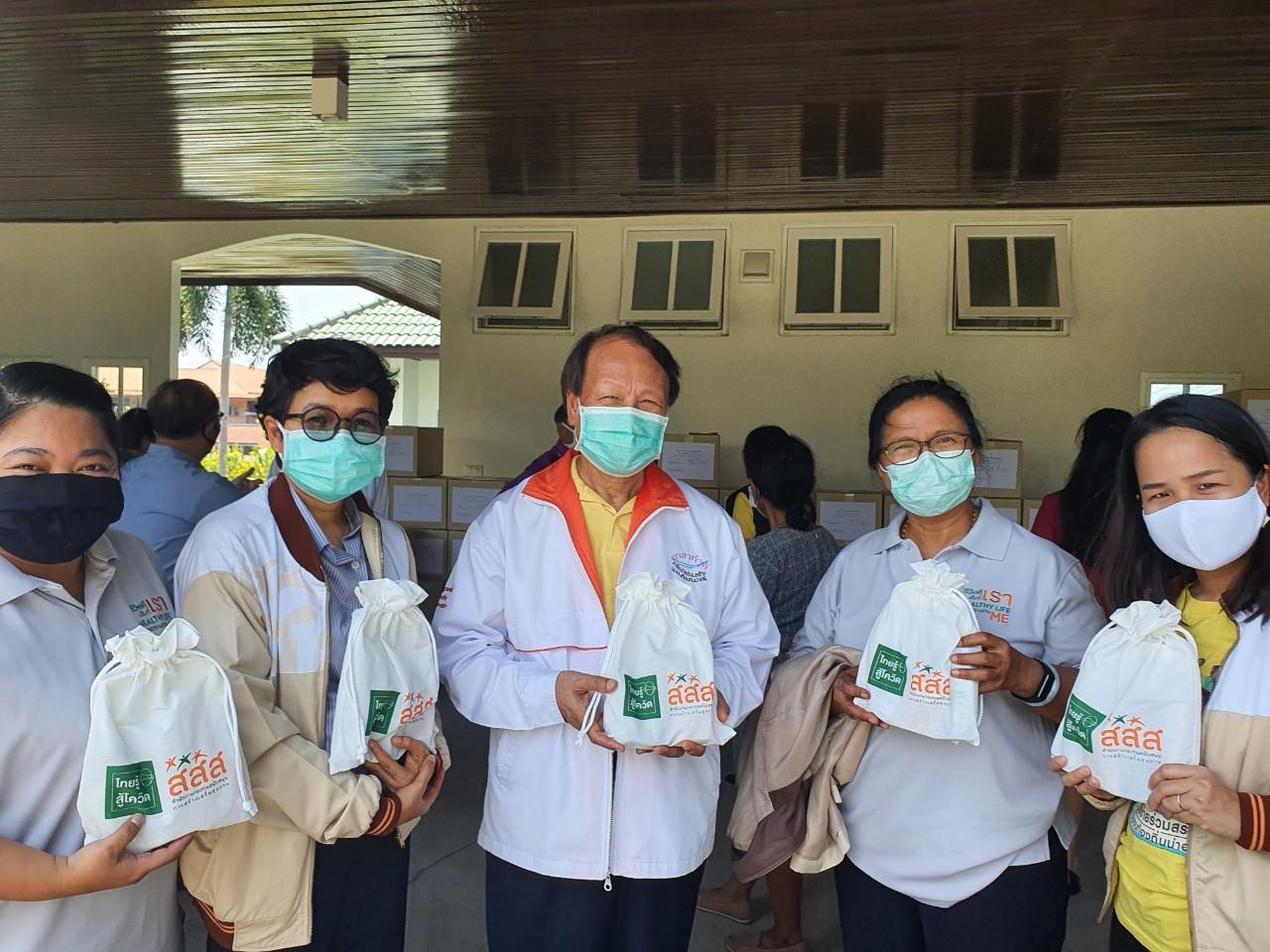 ส่งชุดเครื่องมือสุขภาวะ ถึงมือชุมชนป้องกันโควิด-19 thaihealth
