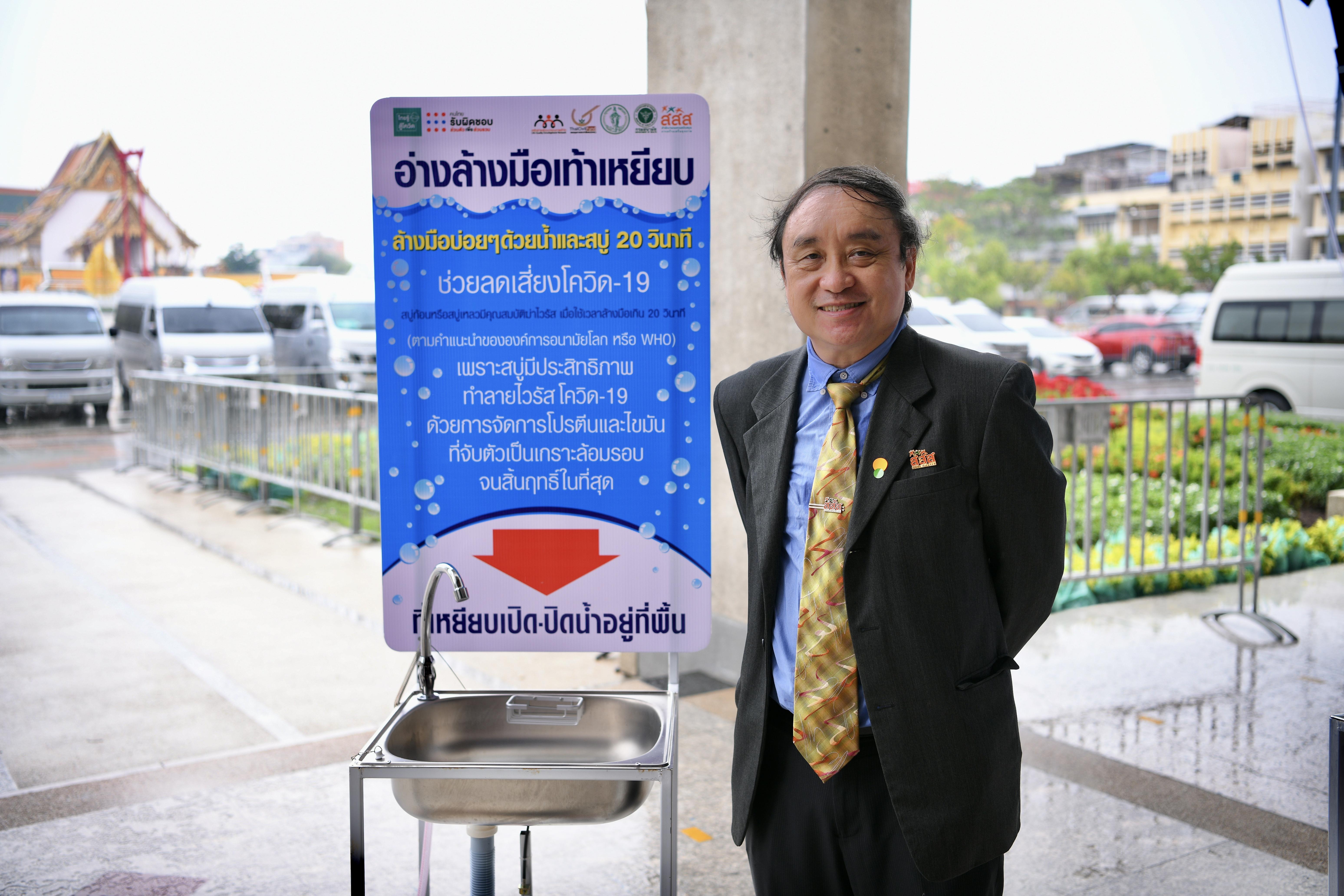ตลาดปลอดภัย ห่างไกลโควิด-19 thaihealth
