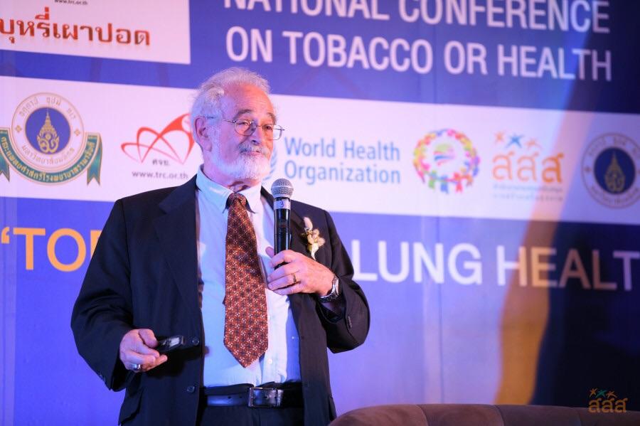 ผลวิจัยยืนยันสูบบุหรี่ เสี่ยงป่วยโควิดเสียชีวิตเพิ่ม 2 เท่า thaihealth