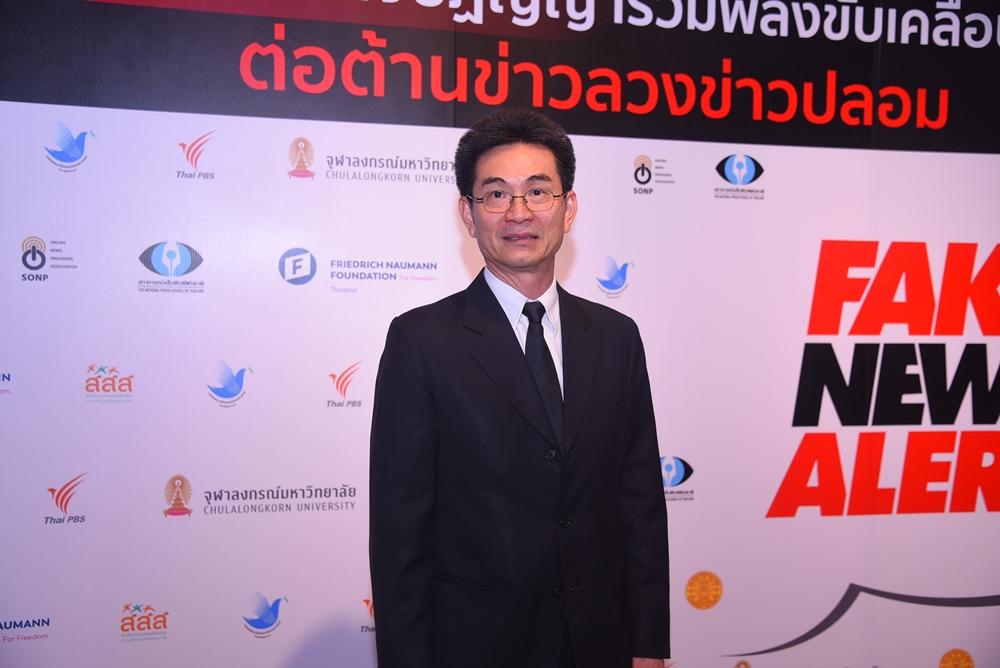 สสส.ผนึกภาคี ร่วมลงนาม MOU พัฒนาช่องทางสื่อปลอดภัย สร้างสรรค์ ตอบโจทย์ศตวรรษที่ 21 thaihealth