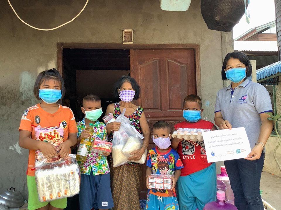 เปิดช่องทางเว็บไซต์ ระดมความช่วยเหลือครอบครัวเปราะบาง thaihealth
